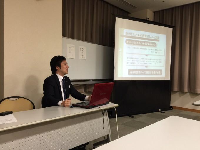 講師:加戸信太郎氏